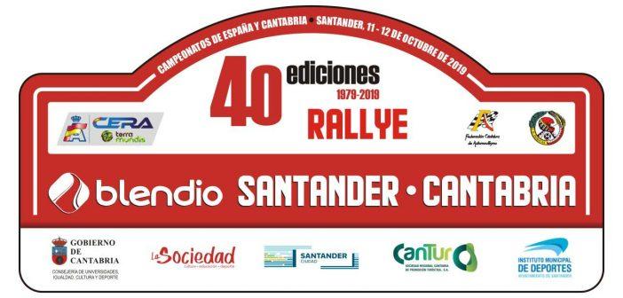 Hoy se ponen en marcha las actividades del  Rallye Blendio Santander Cantabria con la presentación del equipo Citroën en Autogomas.