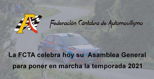 La Federación Cántabra de Automovilismo celebra hoy su Asamblea General